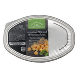 Ta'ambonne Hummus Spread with Chick Peas, 200g