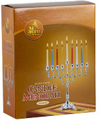 """Ner Mitzvah 7"""" Silver Plated Candle Menorah (Lacquered)"""