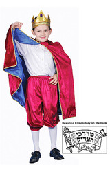 Deluxe Mordechai Purim Costume