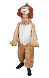 Kids Plush Roaring Lion Costume