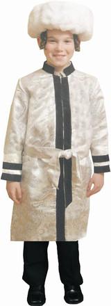 Silver Bekitcha Costume