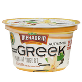 All Natural  A rich and creamy texture, perfect for the true yogurt lover.  Excellent source of protein and probiotics,  and the perfect low-calorie snack or breakfast option