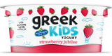It's the perfect breakfast or snack for all those super picky eaters. Developed with children in mind, each cup is packed with essential kiddy goodness, including 2% milk fat for a rich, creamy texture; 8 grams of protein to keep kids energized and reduced sugar. Norman's - encouraging healthy eating habits while ensuring absolute yumminess!