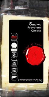 Natural & Kosher Smoked Provolone Cheese 6 oz.  Kosher Dairy - Cholov Yisroel - Kosher For Passover Rich in Protein