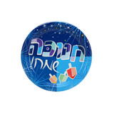 "Chanukah Spirit - 7"" Paper Plates - 36 count"