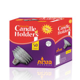 Haneros Candle Holder (50 Count)