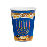 Chanukah Collection 9oz Cups Blue (20 Count)