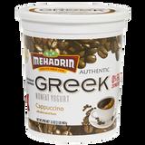 Mehadrin Greek Cappuccino 2LB