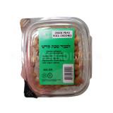 Garden Gourmet Chick Peas, 300g