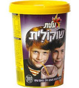 Chocolit Instant Cocoa Mix, 500g