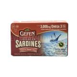Gefen Tomato Sauce Sardines, 84g