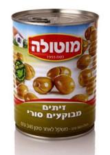 Motola Syrian Cracked Olives, 560g