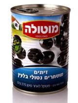 Motola Black Pitted Olives, 560g