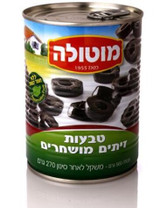Motola Black Olive Rings, 560g