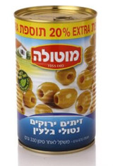 Motola Green Pitted Olives, 670g