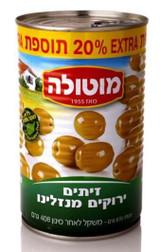 Motola Green Olives Medium, 670g