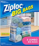 Ziploc Jumbo Big Bags 2 x 2ft 3pk