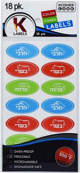 Kosher Labels Hebrew 18pk