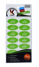 Kosher Labels Green Parve Hebrew 18pk