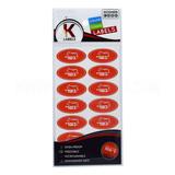 Kosher Labels Red Meat Hebrew 18pk