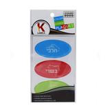 Assorted Hebrew Kosher Plaques 3pk