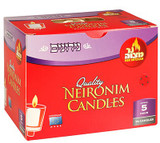 Ner Mitzvah 5 Hour Neironim Candles, 72pk
