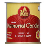 Ner Mitzvah 26 Hour Memorial Candle