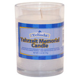 Yehuda Yahrzeit Glass Memorial Candle