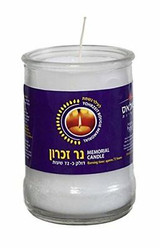 Ner Zion 72 Hour Glass Memorial Candle