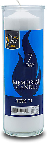 Ohr 7 Day Glass Memorial Candle