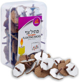 Ner Mitzvah Octagon Floating Wicks, 50pk