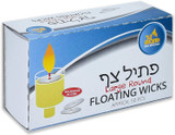 Ner Mitzvah Large Round Floating Wicks, 50pk