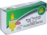Ner Mitzvah Flower Floating Wicks, 50pk