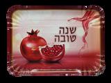 """Shana Tova 10""""x12"""" Pomegranate Tray, 1pk"""