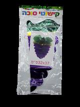 """32""""x37"""" Grape Sukkah Decoration"""