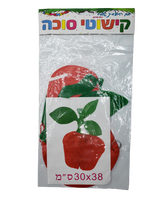 """30""""x38"""" Apple Sukkah Decoration"""