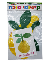 "30""x44"" Yellow Pear Sukkah Decoration"