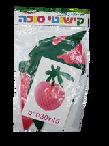 """30""""x45"""" Pink Sukkah Decoration"""