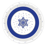 "Happy Hanukkah 7.5"" Sparkle Luncheon Plastic Plates 20ct."