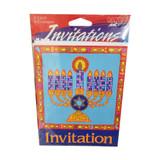 Paper Art Menorah Invitations - 8 Cards - 8 Envelopes