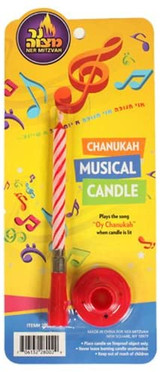 Izzy 'n' Dizzy Chanukah Musical Candle