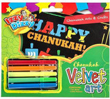 Izzy 'n' Dizzy Happy Chanukah Velvet Art, 6pc.