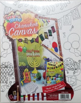 Izzy 'n' Dizzy Paint Your Own Chanukah Canvas, 14pc