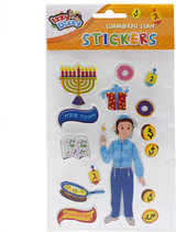 Izzy 'n' Dizzy Chanukah Foam Stickers, 15pc.