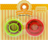 The Kosher Cook Mini Doughnut Cutters, 2pk
