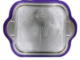 Ner Mitzvah Medium Disposable Menorah Tray