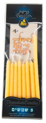 Ner Mitzvah Chanukah Candle Shamoshim Beeswax 8pk