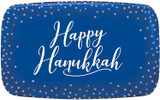 Amscan Blue Happy Hanukkah Platter