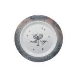 "Chanukah Sameach Silver/White 7.5"" Plastic Plates, 10pk"