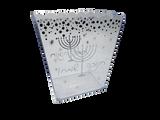 Chanukah Sameach Silver/White 54 Oz Bowl